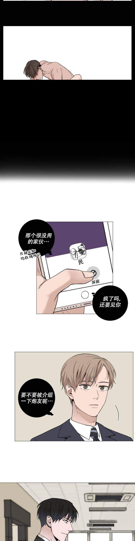 歪歪漫画我的秀赫韩漫在线免费